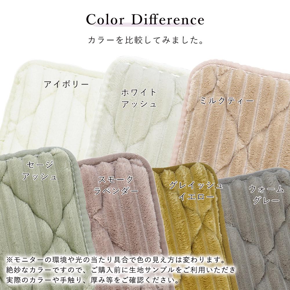 カラーアップ モニターの環境や光の当たり具合で色の見え方は変わります。ご購入前に無料生地サンプルをぜひご利用ください。