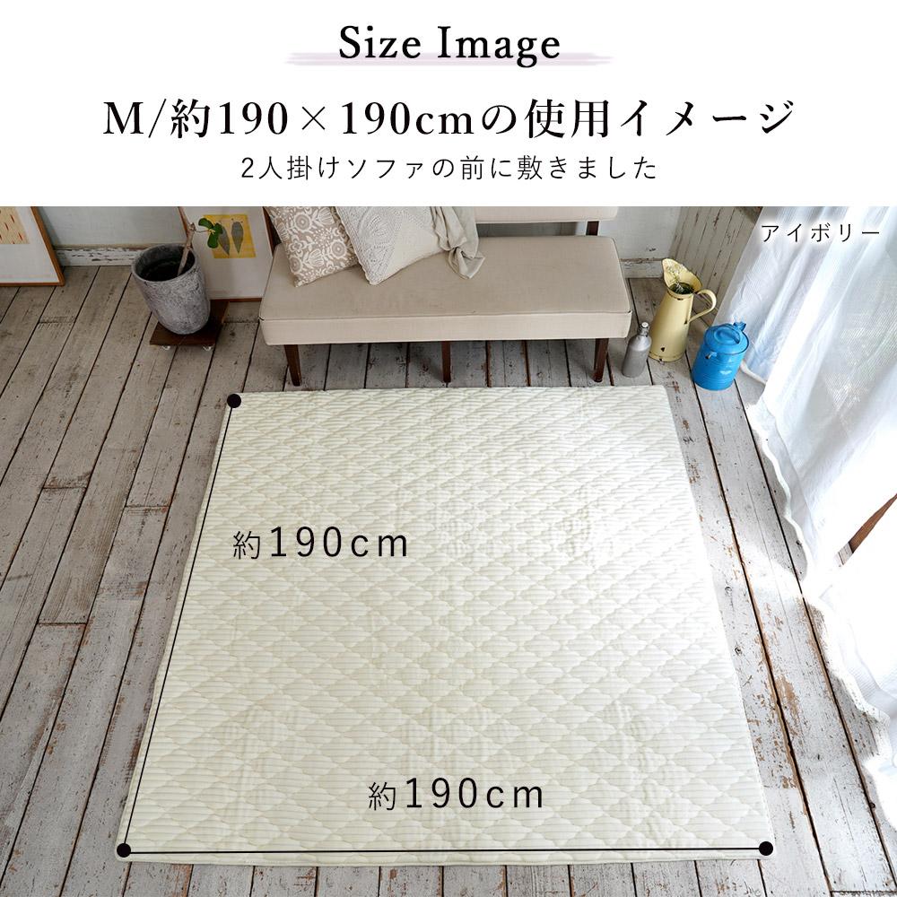 サイズ 約190×190cm(約2畳相当)