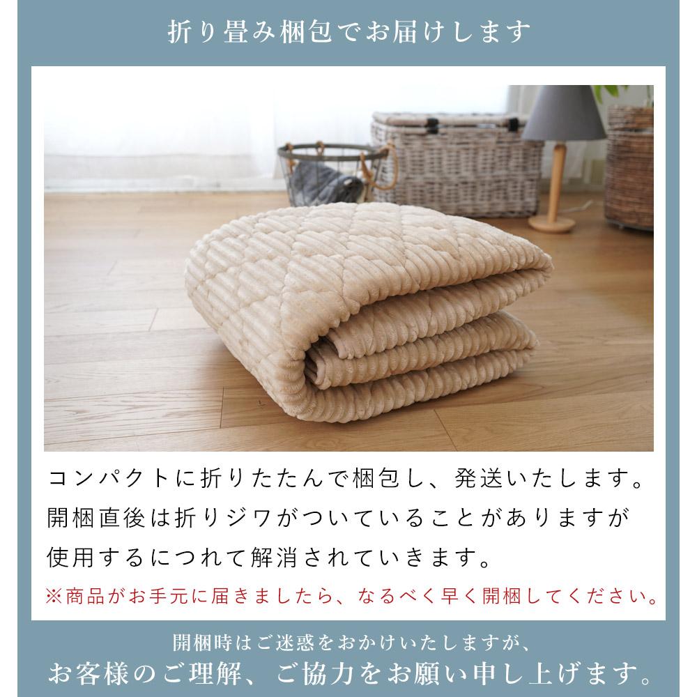 折り畳み梱包でお届けします