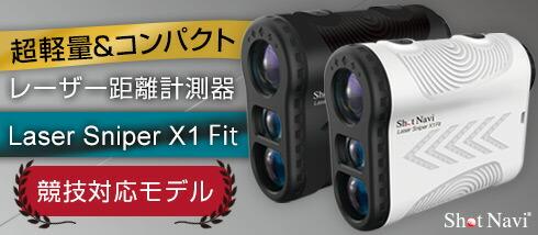 Laser Sniper X1 Fit