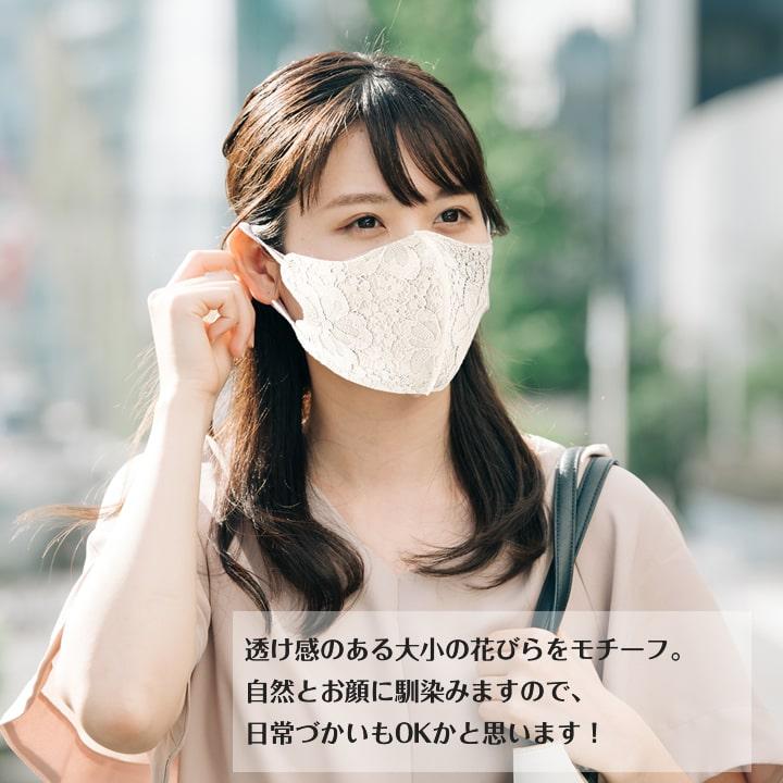マスク 刺繍 接触冷感 薄生地