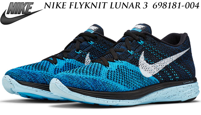 4921c1b3cf61b 21e64 a9d96  reduced nike flint luna 3 002 black blue lagoon ice cube blue  white c8cc4 e7806