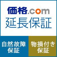 価格.com延長保証