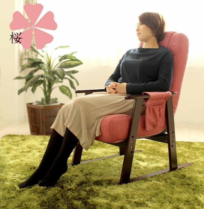 座椅子 腰当付き高座椅子 ガス式無段階リクライニングチェア 高座椅子 座椅子 リラックスチェア リクライニングチェア 【桜】