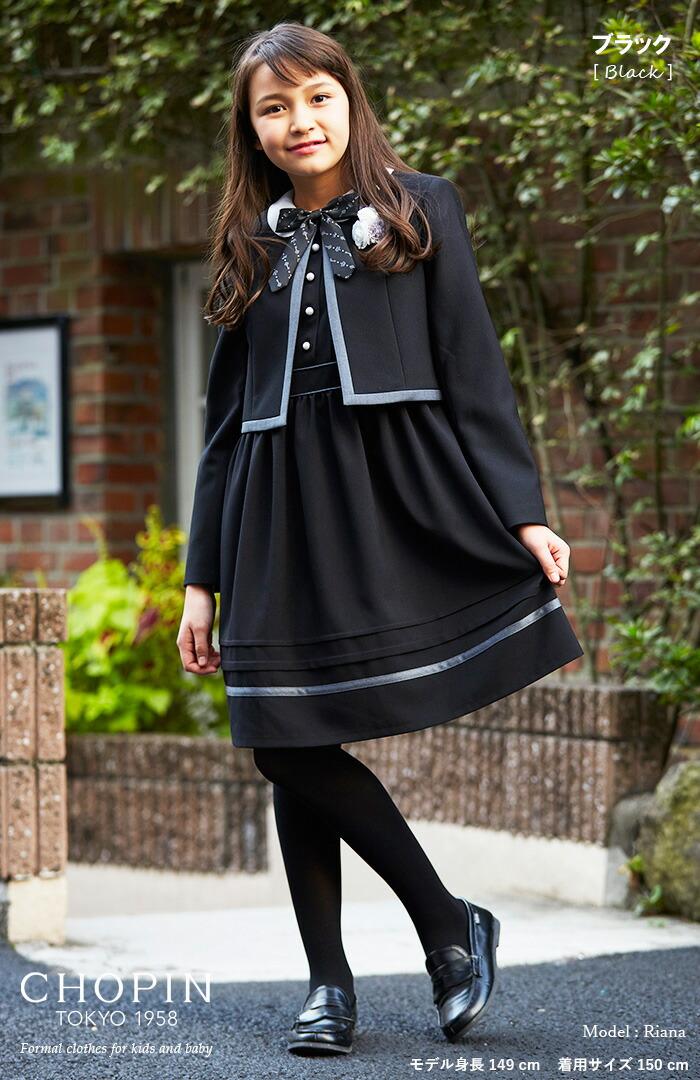 https://image.rakuten.co.jp/aprire/cabinet/schoolgirl/2017autumn/8801-2501main22.jpg