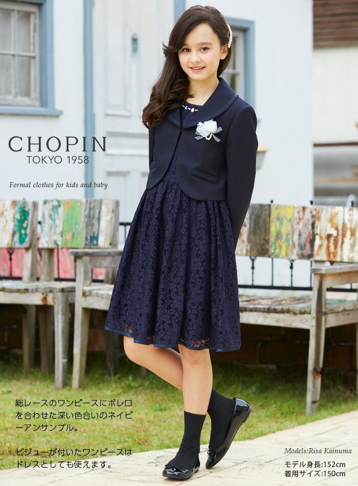 https://image.rakuten.co.jp/aprire/cabinet/schoolgirl/2018spring/8801-2507main2.jpg