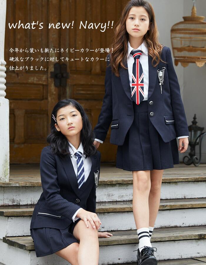 30f217eed051d 8%OFF  卒業式 スーツ 女の子 小学生 卒服 8901-2503 ダブルタイ ...