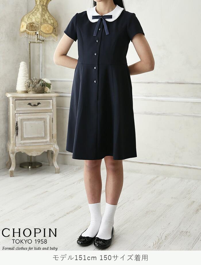 45116f80dd0ac ...  15%OFF 子供服 女の子 フォーマル 喪服 8936-9500 半袖 丸襟ワンピース ...