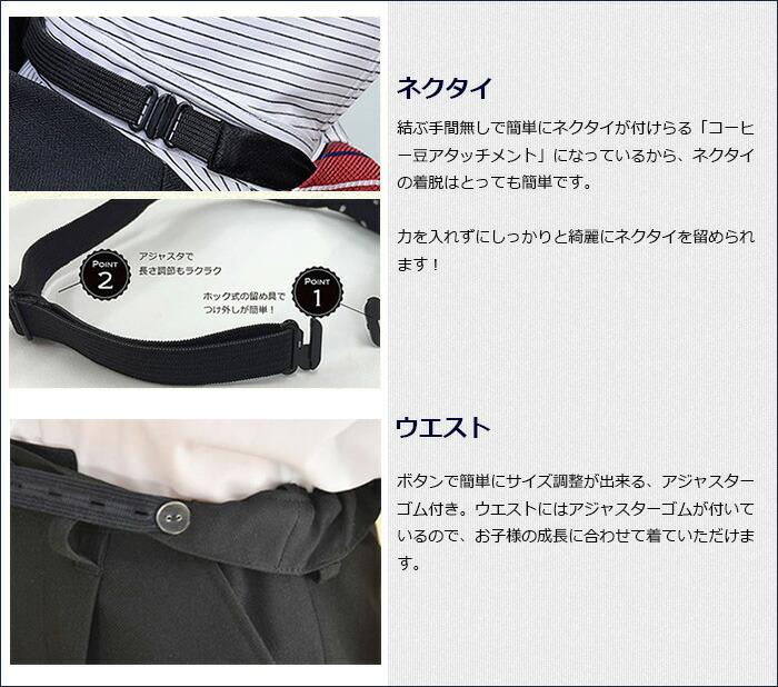 cc42877122d03 40%OFF 卒業式 スーツ 男の子 8901-5600 サテントリミングジャケットフォーマルセットスーツ CHOPIN ショパン 140 150  160 165 170cm(ゆったりサイズ 大きいサイズ)  ...