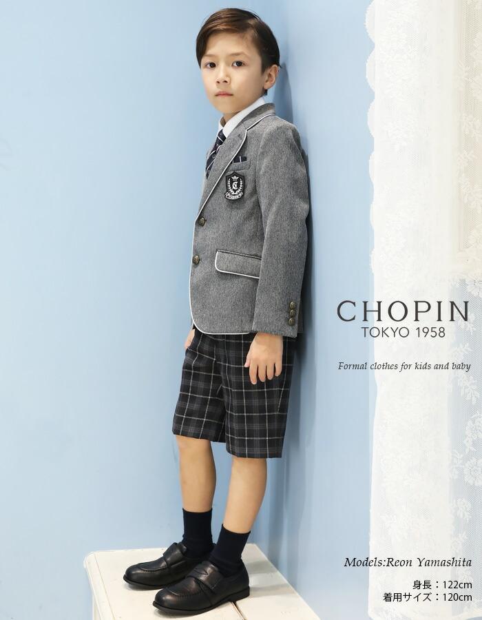 144240db501ab 30%OFF 入学式 スーツ 男の子 子供服 8901-5402 格子柄パンツの ...