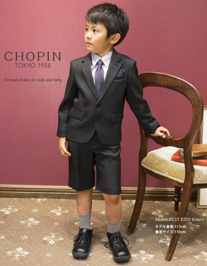 https://image.rakuten.co.jp/aprire/cabinet/toddler_boy/imgrc0066702780.jpg