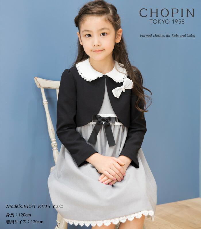 https://image.rakuten.co.jp/aprire/cabinet/toddler_girl/2017autumn/8791-9303main5.jpg