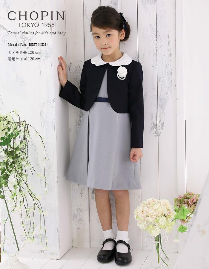 https://image.rakuten.co.jp/aprire/cabinet/toddler_girl/2017autumn/8801-8313main2.jpg
