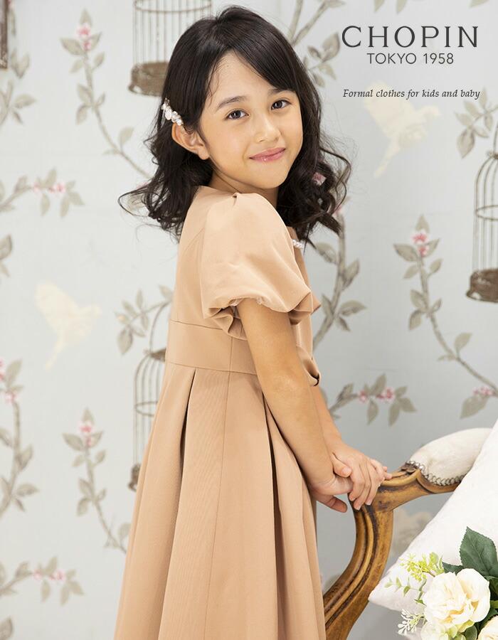 c388d522a570d ...  75%OFF 子供 ドレス 8896-8307 パール付きバルーンスリーブドレス 120 ...