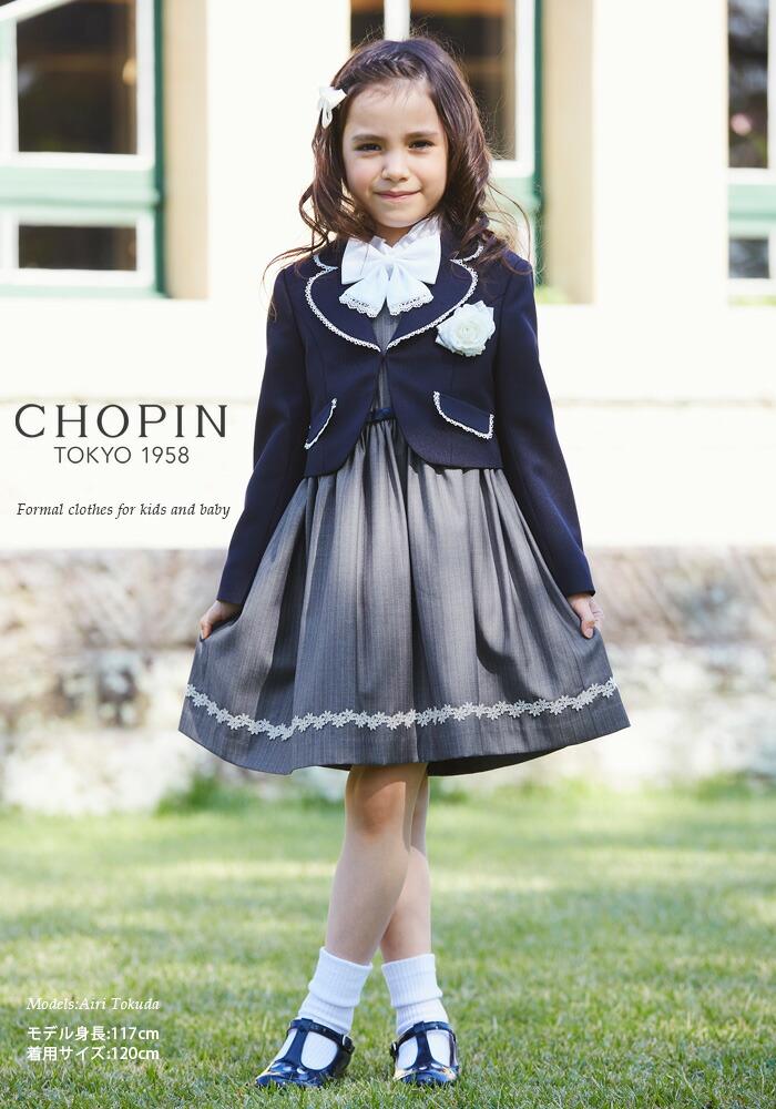 https://image.rakuten.co.jp/aprire/cabinet/toddler_girl/2018spring/8801-2359main2.jpg