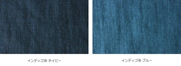 岡山県児島染 洗いをかけた 40/1番手 綾織 ベルギーリネン インディゴダイド