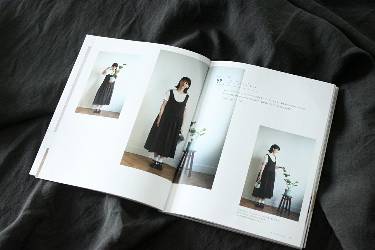 clothes_01