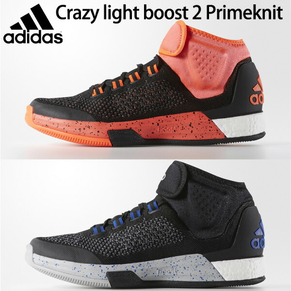 adidas basketball boost shoes