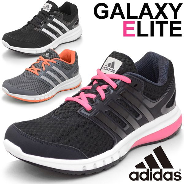 d1c6067f37ce73 WORLD WIDE MARKET  adidas Adidas Womens running shoes Sneakers Shoes ...