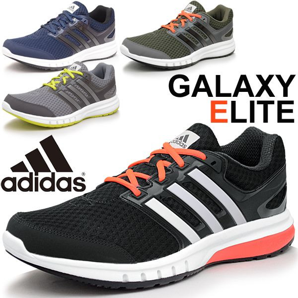 online store d095d 3a309 adidas galaxy elite,adidas galaxy elite 2 m chaussures homme