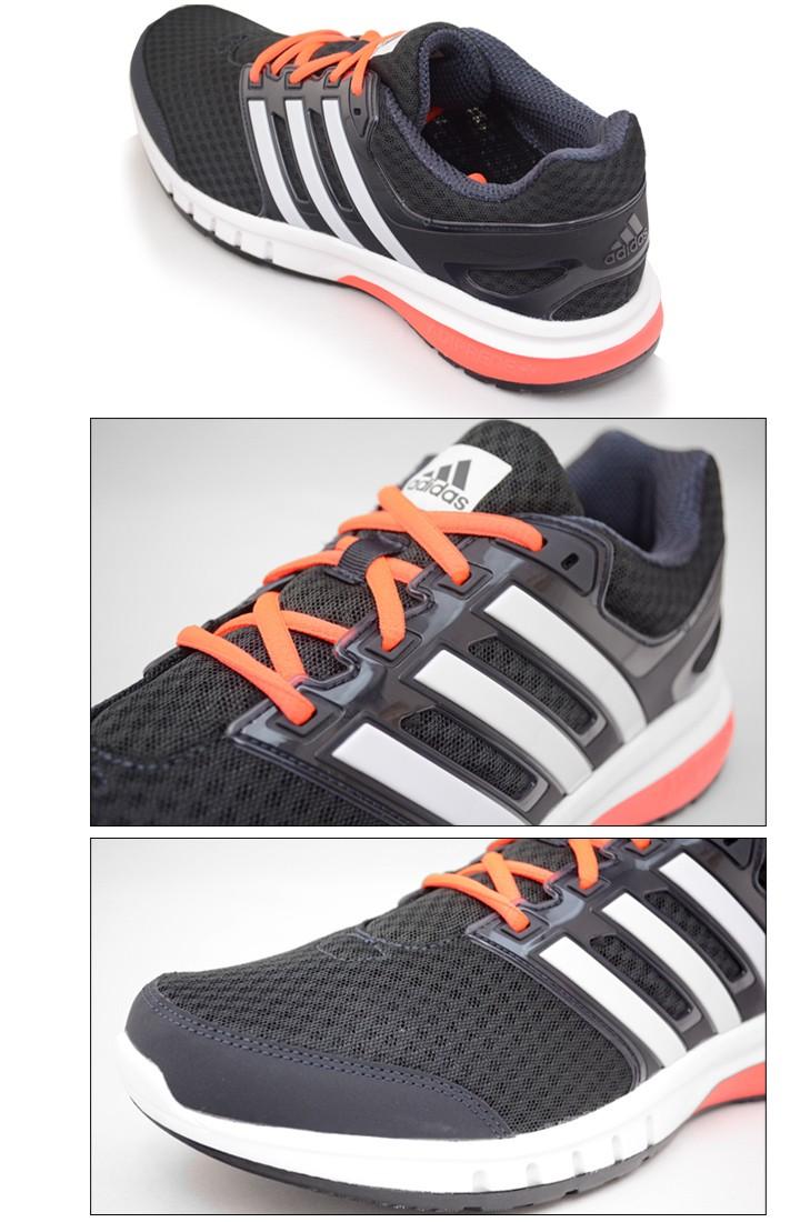 Adidas Scarpe Élite dyKBH9W