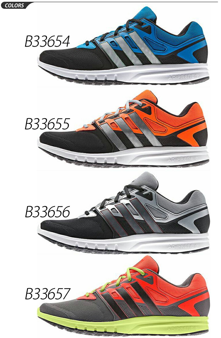 c20a116ef1d names of adidas shoes