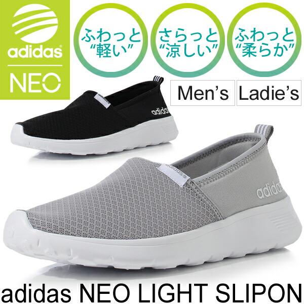 Adidas// adidas NEO SLIPON [lightsrippon] Para hombres y mujeres/ Zapatos Sneakers Zapatos/ malla verano espuma ligera/ LUZ SLIPON F98981 F98982 9d3dc5b - colja.host