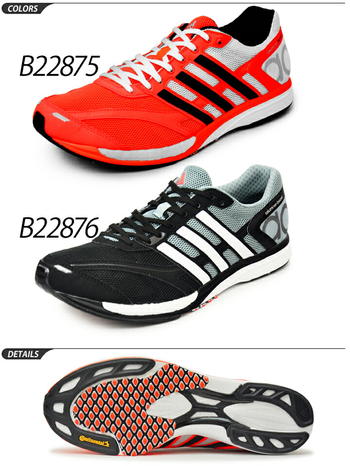 c56f174b99ef APWORLD  Men s adidas running shoes  -adizero Takumi len  mixing ...
