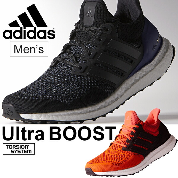 5529680d00098f World Ultra Men s Running Shoes Boost Market Adidas Wide rEwIqZr