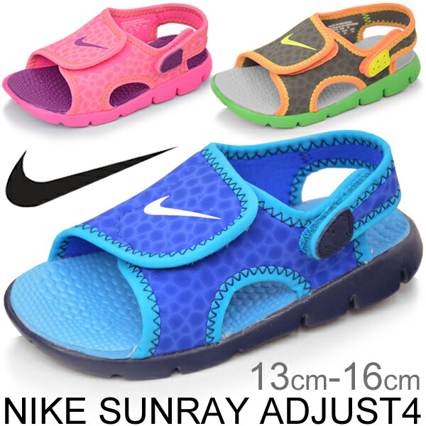 Buy baby nike sandals   OFF49% Discounted fabde237f