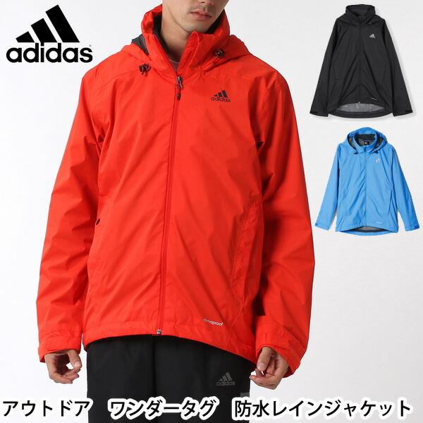 Waterproof rain jacket adidas adidas outdoor mens hiking trekking sportswear AK501