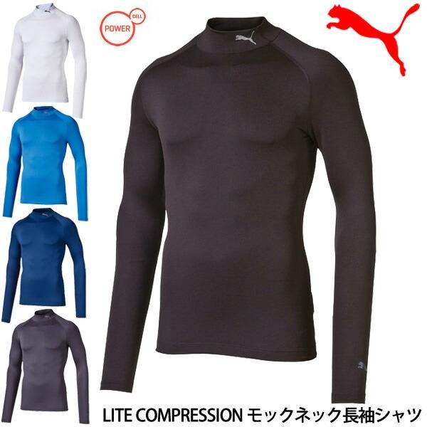 puma compression
