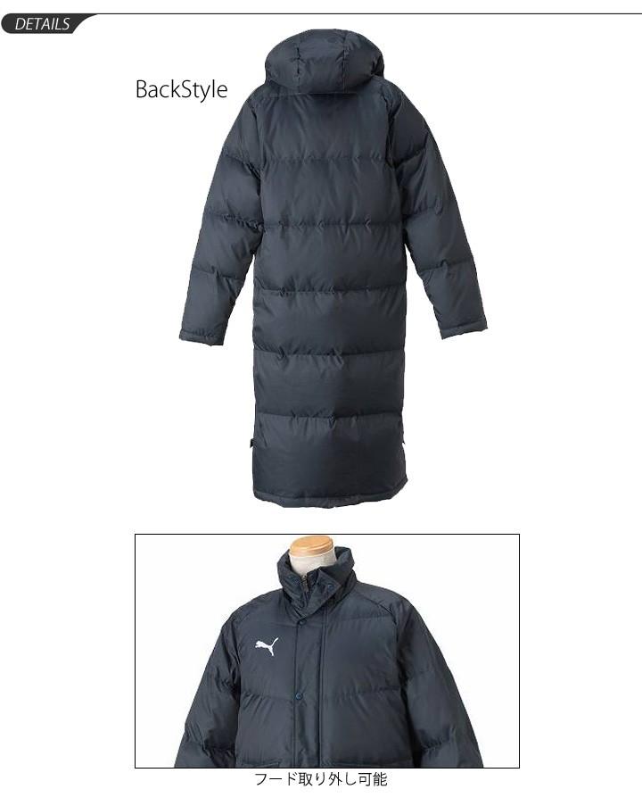 puma bench coat