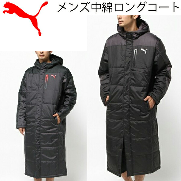 102d15f64 WORLD WIDE MARKET: Cotton long coat men's coat PUMA PUMA bench coat ...