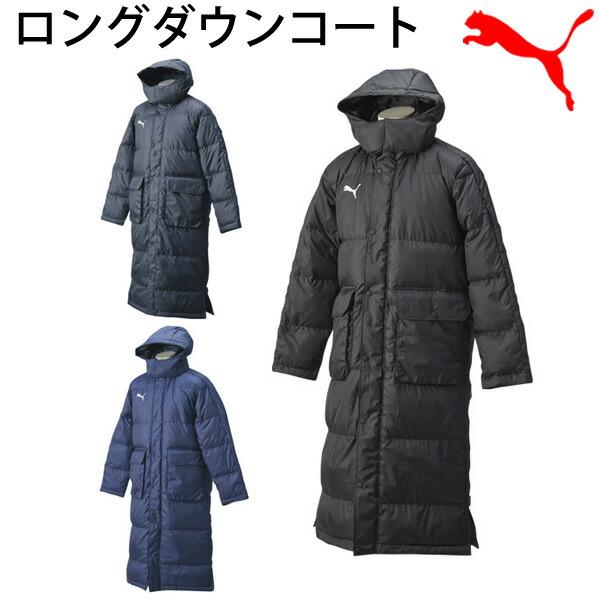 cee69ccadf16 WORLD WIDE MARKET  Outerwear   920214 PUMA running mens jacket PUMA ...