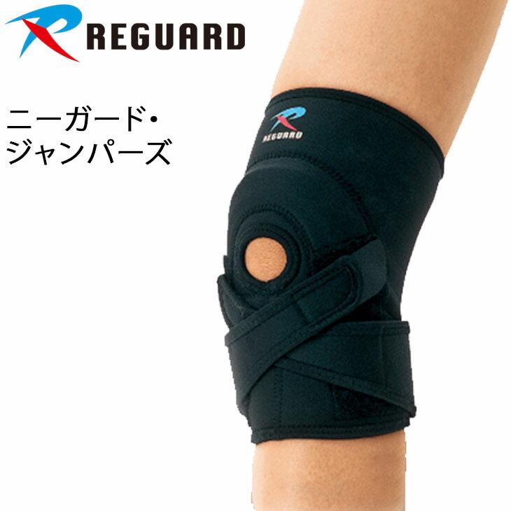 膝 テーピング ジャンパー