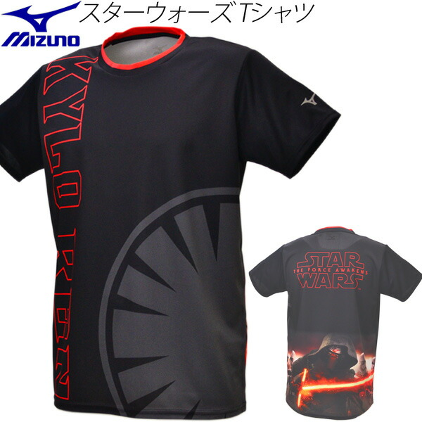 kitchen cabinets in ma mizuno running shirt on gt off38 discounts 20572