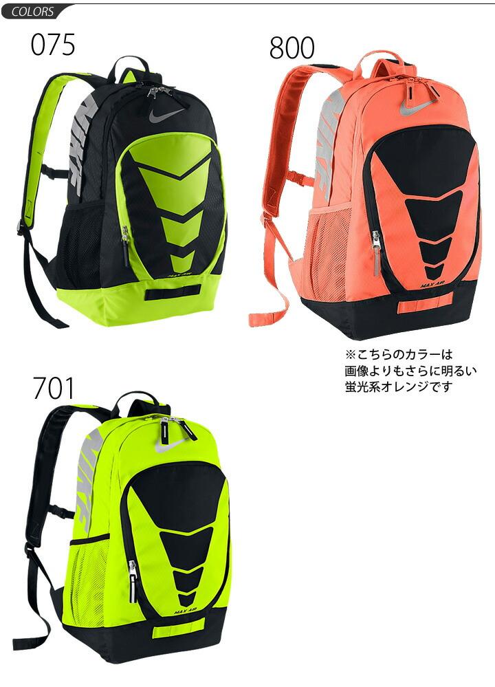 dfaa4bb643 WORLD WIDE MARKET  Backpack Nike nike max air Vesper backpack Zach ...