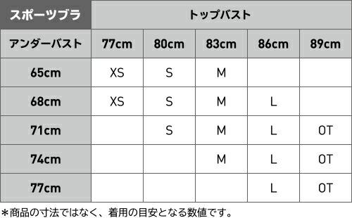 WORLD WIDE MARKET   Rakuten Global Market: Bra adidas adidas ...