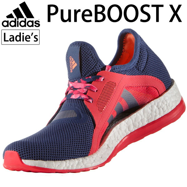 WORLD WIDE MARKET  Adidas adidas   Womens running shoes PureBOOST X ... a44454581