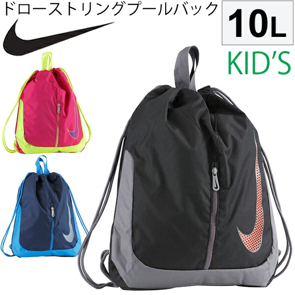 111d324dd3de Buy nike black and pink backpack   OFF59% Discounted