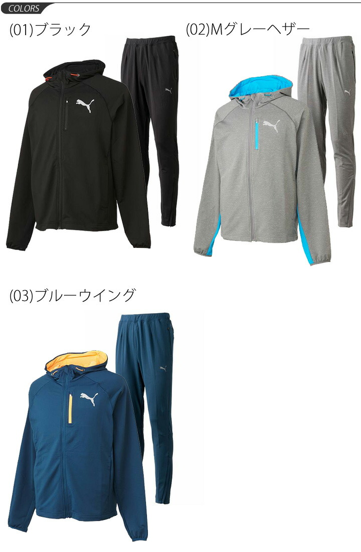 175 Best Sweat It Out Images On Pinterest: WORLD WIDE MARKET: PUMA PUMA Mens Sweat Top And Bottom Set