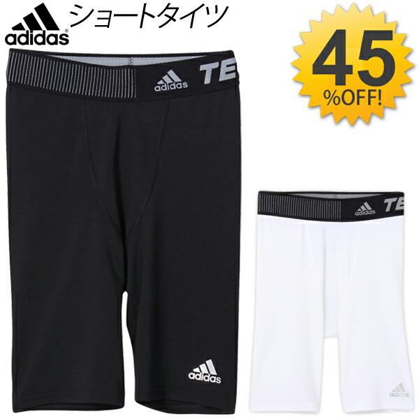 94d8918970 APWORLD: Adidas adidas / mens tech fit-based short tights pants ...