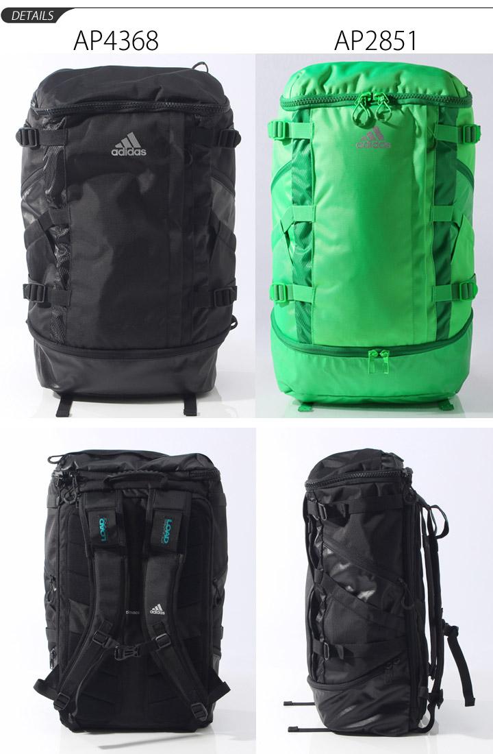 Best Commuter Backpack >> APWORLD | Rakuten Global Market: Adidas adidas /OPS Backpack Rucksack 30L OPS back pack / gym ...
