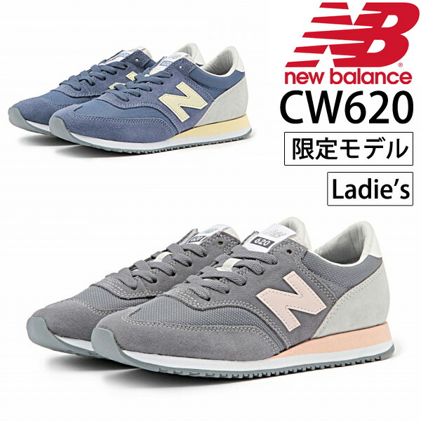 New Balance  Women S Low Profile Shoe