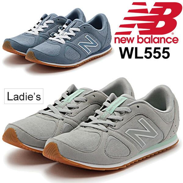 new balance wl555