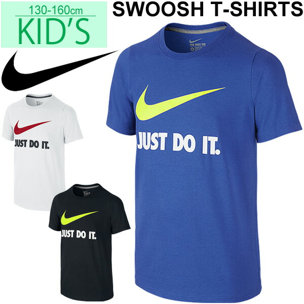 307040874 APWORLD: Kids junior short sleeve T shirt / Nike NIKE Swoosh soccer ...