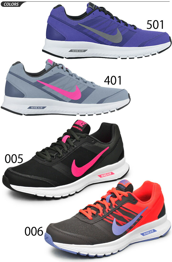 Attending school school gym training AIR RELENTLESS 5 MSL807099 for the NIKE Nike running shoes Lady's women air re Lent reply 5 MSL jogging sports