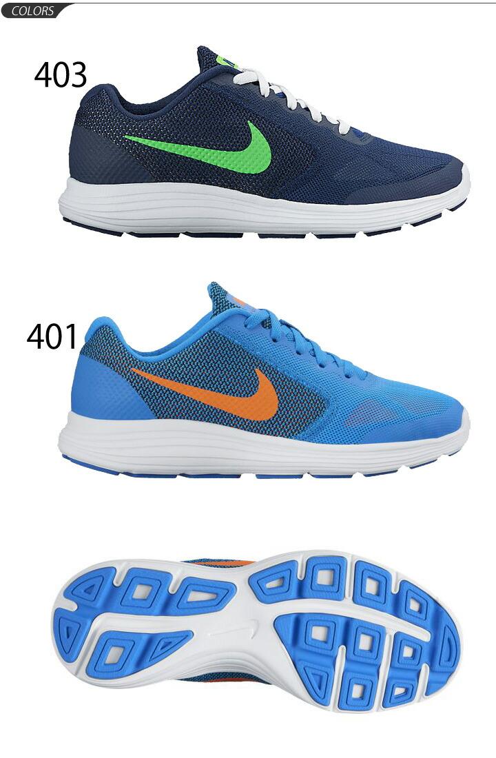 [Nike NIKE Junior revolution 3GS]