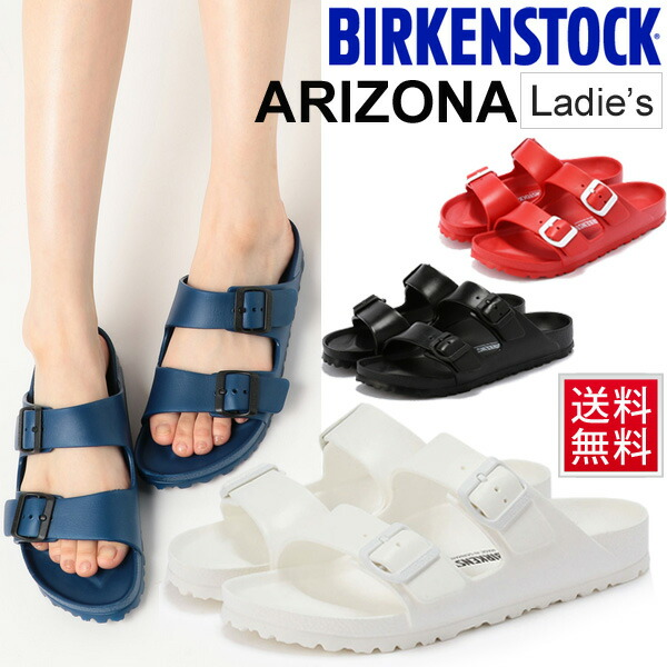 f96c50dd35 WORLD WIDE MARKET  Birkenstock Arizona women s Sandals vilken EVA ...
